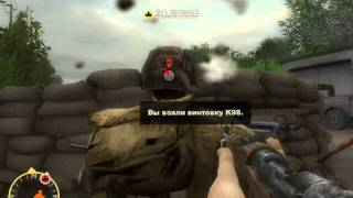 Brothers in Arms: The Road to Hill 30 (Прохождение by G_GodA) Часть 5