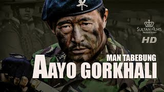 Aayo Gorkhali | आयो गोर्खाली | Man Tabebung Nazam | 2018
