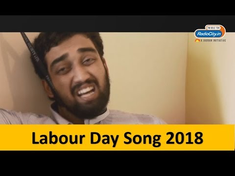 Labour Day Song 2018 | Corporate Life | Radio City Jaipur