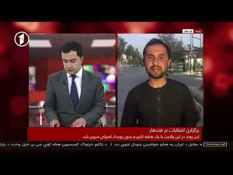 Afghanistan Dari News 27.10.2018 خبرهای افغانستان