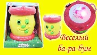 Музична розвиваюча іграшка ''Веселий ба-ра-бум''.