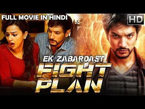 New South Indian Full Hindi Dubbed Movie | Ek Zabardast Fight Plan | Hindi Movies 2018 Full Movie