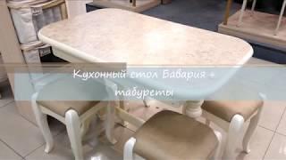 видео Достоинства обеденных столов с керамической плиткой