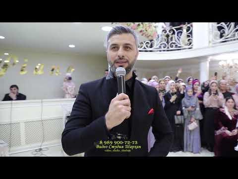 Свадьба Адлана и