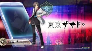 Tokyo Xanadu 東亰ザナドゥ - Revolt Against Doom (Extended)
