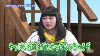 エビ中++の誕生日回での、ひなたが彩ちゃんに「仲良くしようね」とい...