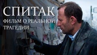Александр Котт про фильм