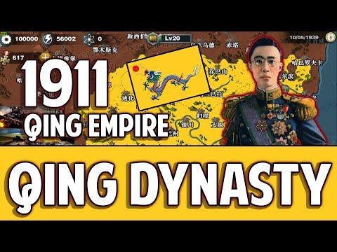 Qing Dynasty 1911- Empire Strike Back ! [WC3 MOD]