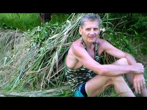 Выживание  Один голый на острове