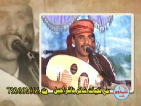 اغاني محمد مشعجل