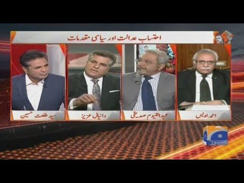 Naya Pakistan - 13 October 2017 - Geo News