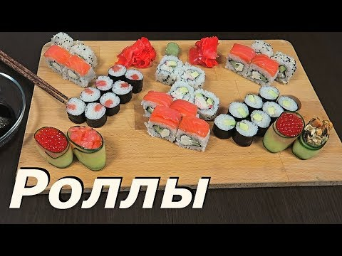 How to make Sushi and Rolls | Simple and Delicious Recipe Eng Sub
