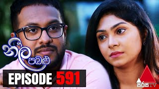 Neela Pabalu - Episode 591 | 07th October 2020 | Sirasa TV Thumbnail