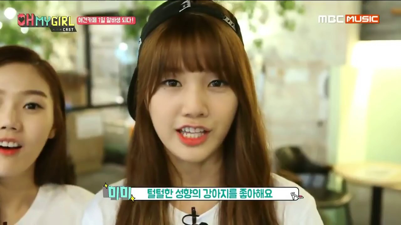 ENG SUB] 150904 MBC OH MY GIRL 오마이걸 CAST Ep 3 - YouTube