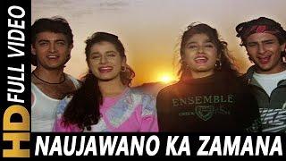 Naujawano Ka Zamana Hai | Vinod Rathod, Kavita Krishnamurthy | Parampara 1993 Songs