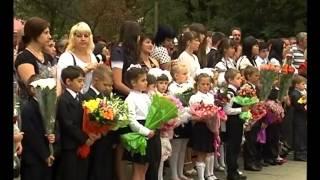 1 сентября в России отмечается День знаний