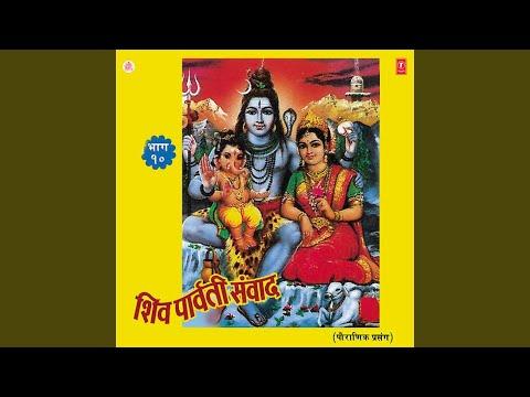 Shiv Parvati Sanwad