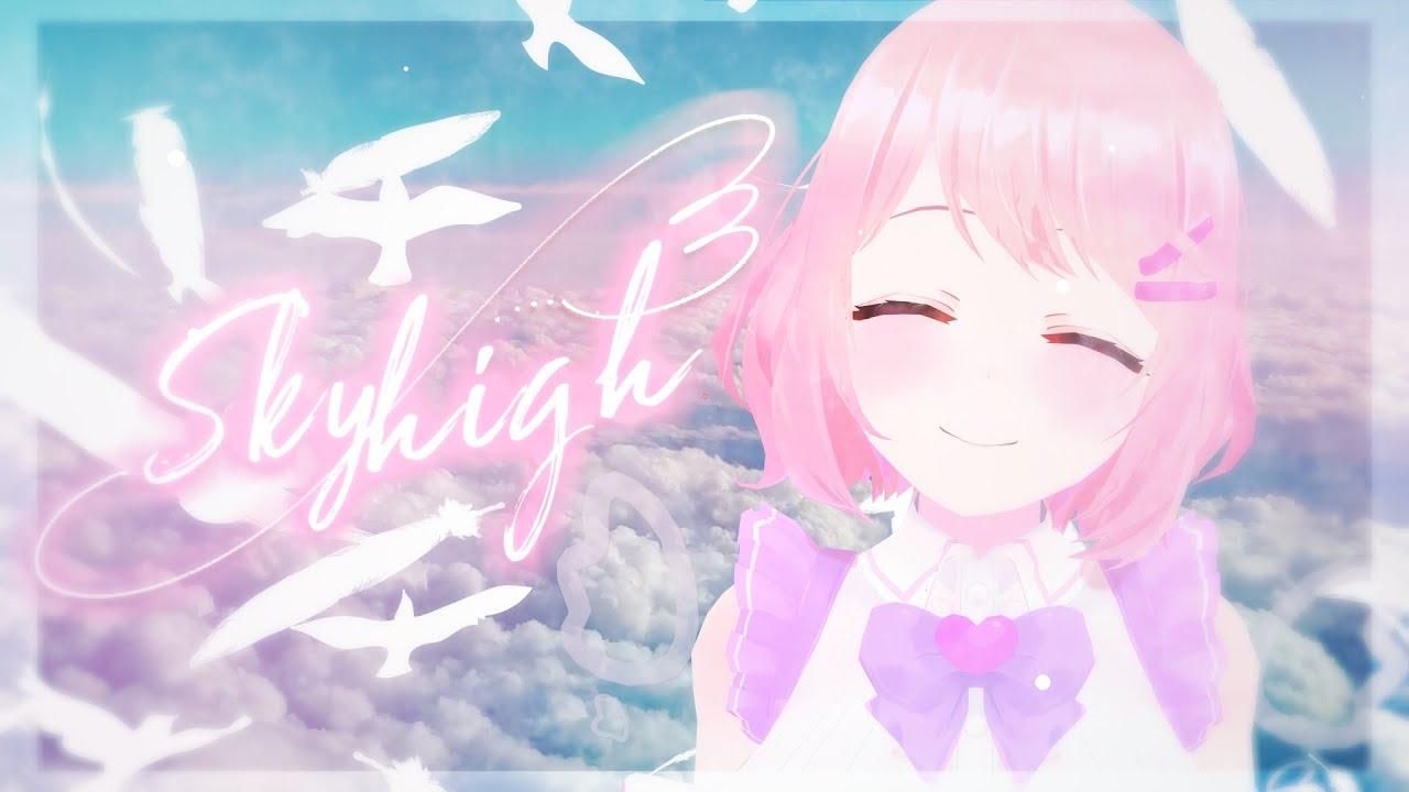 2ndシングル「Skyhigh」公開