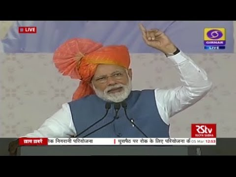 PM Modi's Speech | Launch of Pradhan Mantri Shram Yogi Maandhan Yojana in Vastral, Gujarat