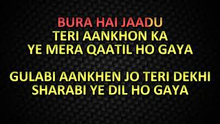 GULABI AANKHEN JO TERI DEKHI KARAOKE WITH LYRICS RETRO MIX UNPLUGGED SONU NIGAM EXCLUSIVE