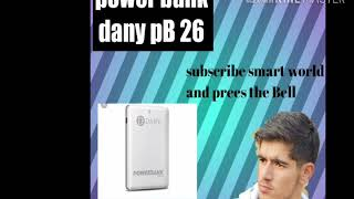 DANY Power bank review