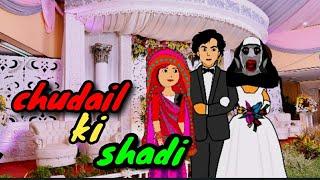 Suhagraat | Horror Story of My Wife | Hindi Horror Stories Animated ( MJH )