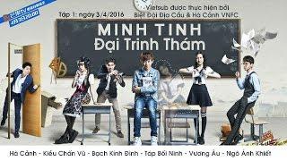 [Vietsub] Minh Tinh Đại Trinh Thám - Tập 1 [03/04/2015] - Vụ Án Hoa Khôi Nhảy Lầu thumbnail