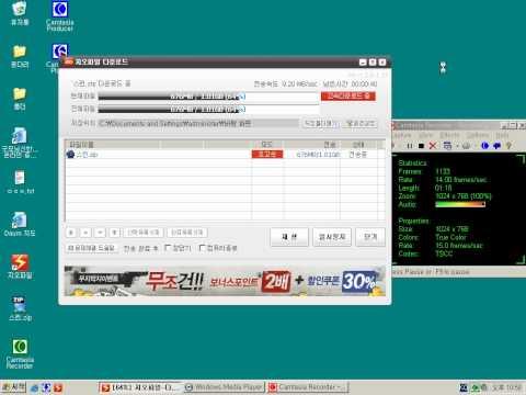 Korea internet download speed 1GB (file)