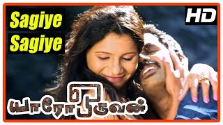 Yaro Oruvan Tamil Movie | Scenes | Sagiye Sagiye song | Ram informs he cannot live without Athira