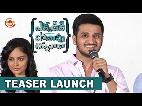 Ekkadiki Pothavu Chinnavaada Teaser Launch | Nikhil, Hebah Patel, Nandita Swetha
