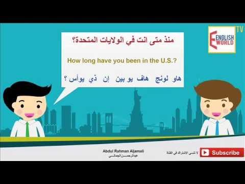 تعلم اللغة الإنجليزية محادثة بين شخصين Your English Is Very Good Youtube