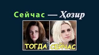 Rus tili: So'zlashuvda ishlatiladigan so'zlar. 3-qism. audio dars