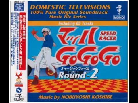 Nobuyoshi Koshibe - The Trick Race