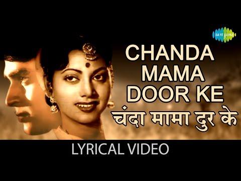 Top Tracks - Asha Bhosle