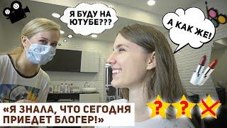 ВИЗАЖИСТ С ЧИСТЫМИ КИСТЯМИ Треш обзор салона красоты Салон красоты в Москве