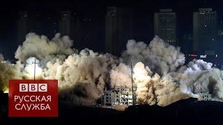 В Китае одновременно взорвали 19 зданий