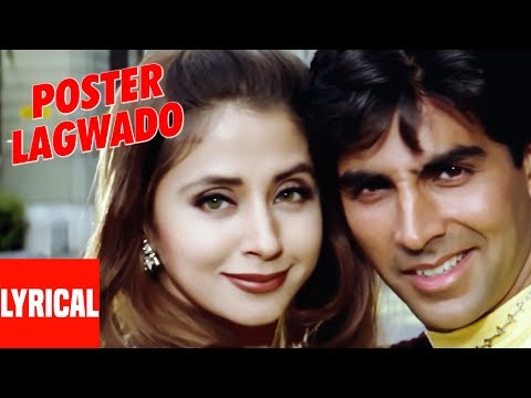 Ye Khabar Chapwado Akhbar Mein Lyrical Video  Aflatoon  Akshay Kumar, Urmila Mantodkar