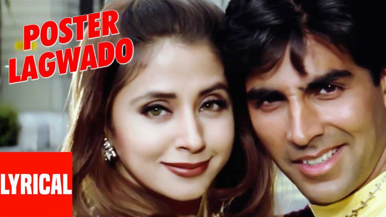 Download Ye Khabar Chapwado Akhbar Mein Lyrical Video | Aflatoon | Akshay Kumar, Urmila Mantodkar