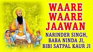 Bhai Narinder Singh Ji - Waare Waare Jaawan - Aarti Baba Wadhbhag Singh Ji