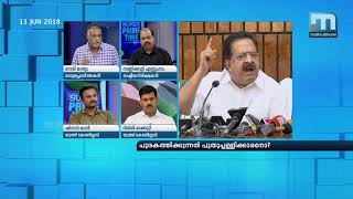 Is Puthupally Native The Dangerman?| Super Prime Time| Part 1| Mathrubhumi News