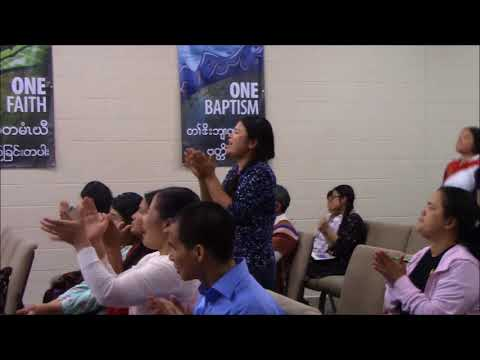 Abundant Life Asian Church sermon from Bro. Aung Khin