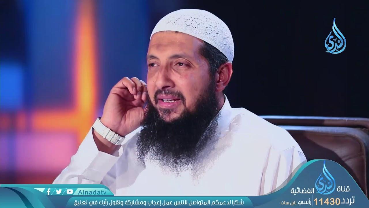 الندى:الحمد لله الذى هدانا | ح9| حتى ترضي | الشيخ عبد الرحمن الصاوي