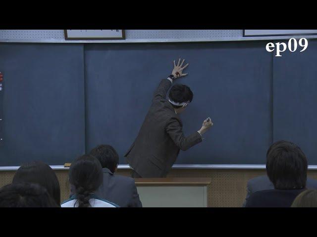 【A班】最后一堂课,老师居然举刀向自己身上插去!《3年A班09》