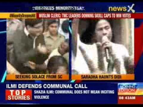 Muslim cleric: Mamata playing vote bank politics