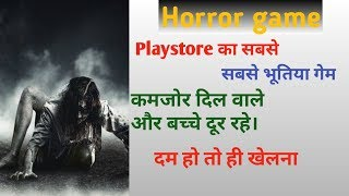 Amazing android horror game 2019।।Horror game in playstore।।by Techdeeshuchauhan