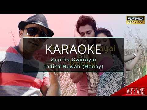 Saptha Swarayai Roony Karaoke Original (without voice) with Lyrics