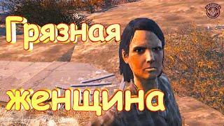 Fallout 4. 2. Приколы и баги в играх.