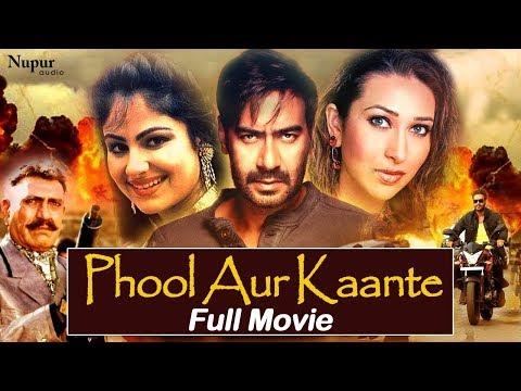 Phool Aur Kaante - Ajay Devgan, Karisma Kapoor   New Bhojpuri Movie 2019