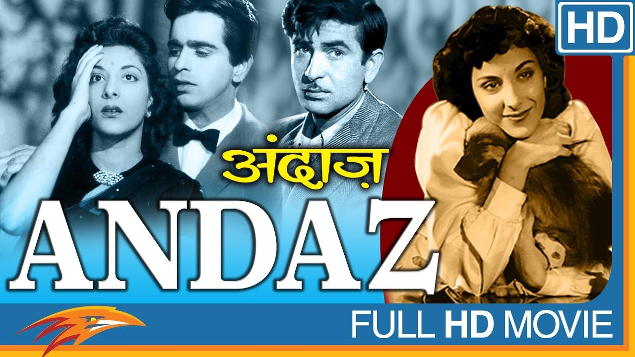 Andaz 1949 Hindi Full Movie HD || Dilip Kumar, Raj Kapoor, Nargis || Eagle Hindi Movies