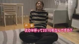 代表と決別した山口智選手(ガンバ大阪)のインタビューです。彼がどれ...